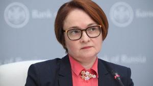 Госкомрегистр зафиксировал семь сделок с землей депутатов Украины в Крыму