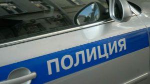 В Москве уволен начальник ОВД по Басманному району
