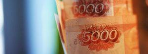 ОКТМО в расчетных документах на уплату налога на имущество