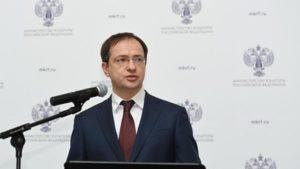 Россия готова помогать АСЕАН в борьбе с загрязнением морей, заявил Медведев