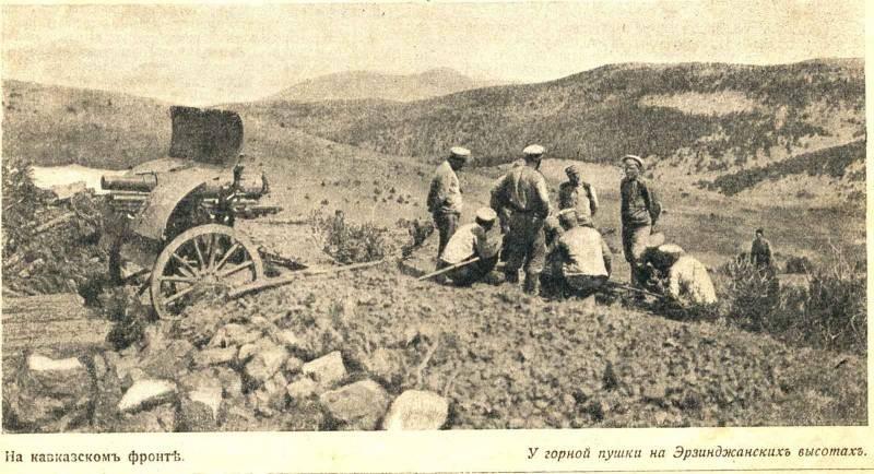 Донская пехота Первой мировой. 3-й Донской казачий отдельный батальон. Ч. 4. Трагедия на горе Лимос