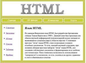 Методы бесплатные и платные. Раскрутка сайта.