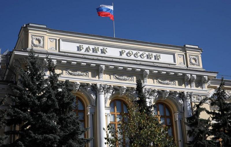 """""""Ведомости"""": ЦБ выступил за введение лимита на денежные переводы в некоторые страны"""
