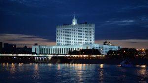 Ввод жилья в России за 11 месяцев сократился на 4%
