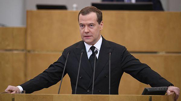 Медведев рассказал, как прекратить отток людей с Дальнего Востока