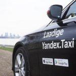 Почему в «Яндекс.Такси» впервые появился финансовый директор