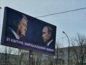 Бастрыкин поручил проверить незаконное строительство ЖК в Балашихе