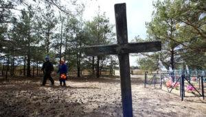 Туманы окутали Минск иокрестности
