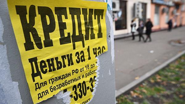 МФО считают излишним запрещать им займы под залог недвижимости