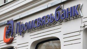 Вице-спикера Совфеда Бушмина похоронили на Троекуровском кладбище