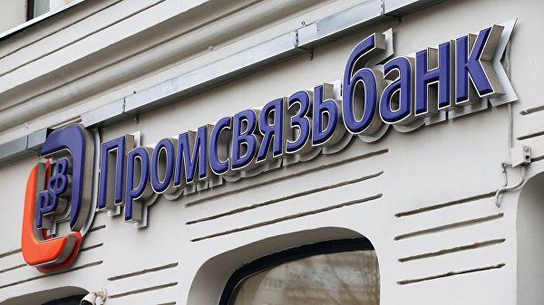 Российские военные активно рефинансируют ипотеку, отметили в Промсвязьбанке