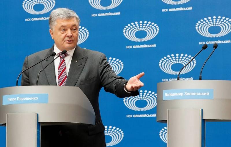 Порошенко заявил, что будет уважать выбор народа, если президентом станет Зеленский