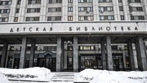 В Мосгордуме рекомендовали принять изменения в закон о жилищной политике