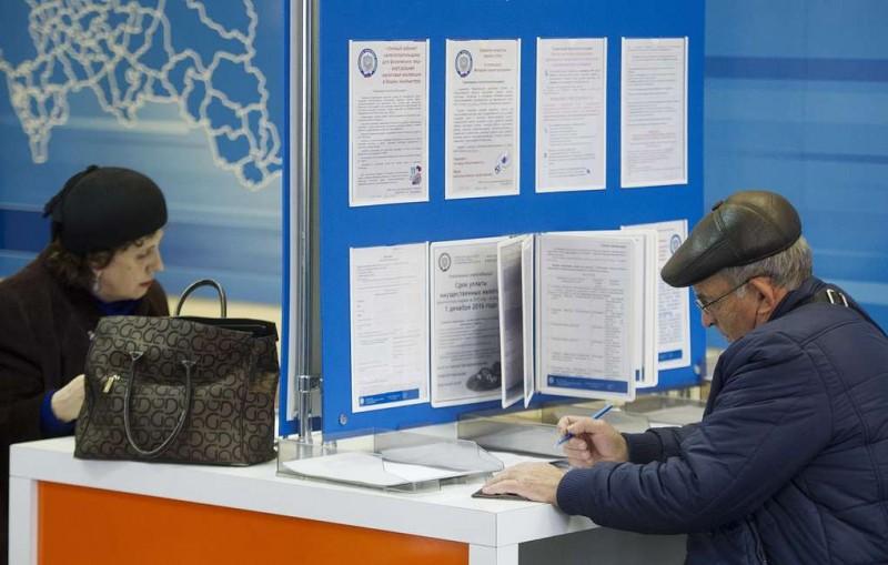 Минфин назвал срок возможного включения неналоговых платежей в Налоговый кодекс