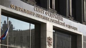 Правящая в Армении партия запустила процесс импичмента главы КС