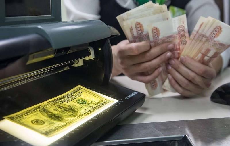 Минэкономразвития скорректировало прогноз курса рубля на 2019 год