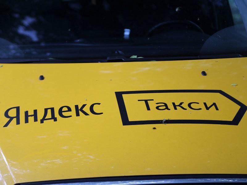 """В """"Яндекс.Такси"""" появилась программа лояльности для водителей"""