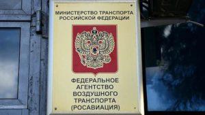 Мать девочки с родимым пятном на все лицо поблагодарила россиян