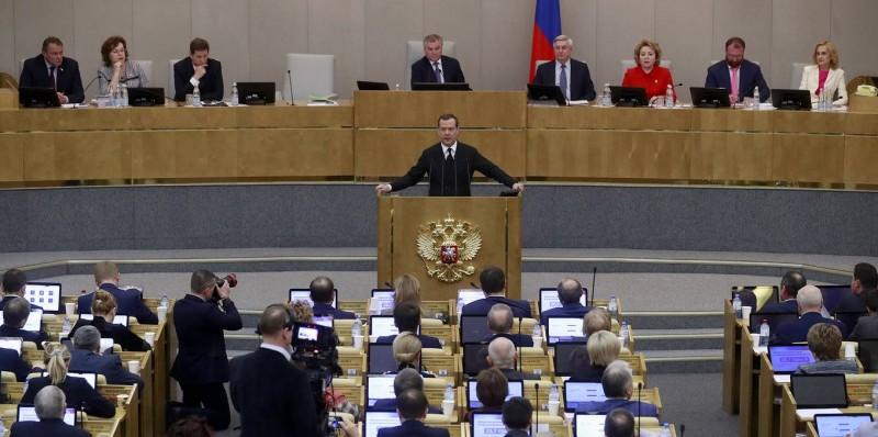 Выступление Медведева с отчетом правительства за 2018 год. Цифры и факты