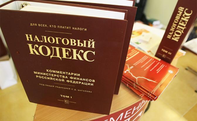 Медведев пообещал не повышать налоги, но тутже ввел пять новых