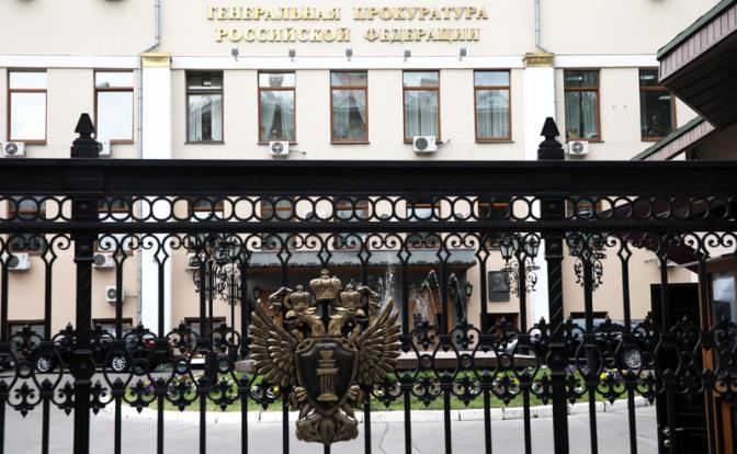 Оборону России опять разворовали
