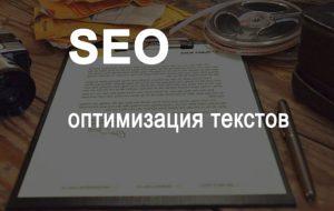 Важные мета-теги для SEO-оптимизации сайта