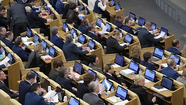 Госдума отложит рассмотрение проекта о компенсации ипотеки многодетным