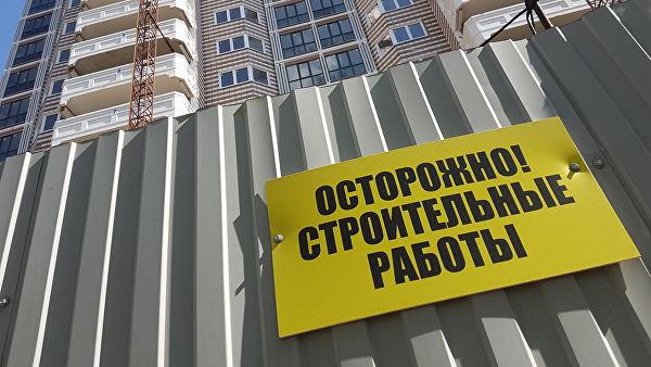 Только два региона России утвердили органы для контроля готовности стройки