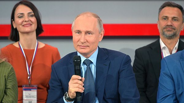 Путин прокомментировал ситуацию с мусорным полигоном Шиес