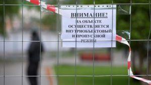Глава Роструда направляется в Красноярский край после прорыва дамбы
