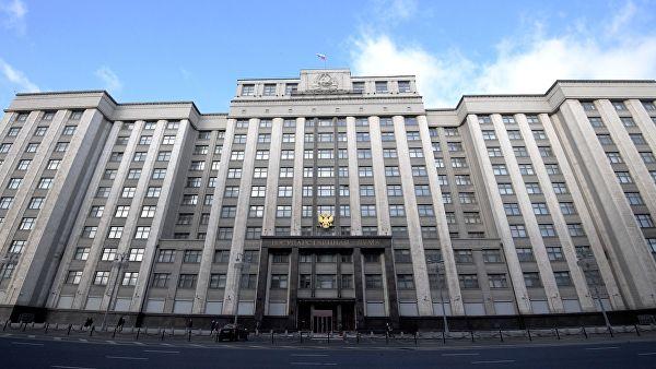 В ГД хотят ввести административные расследования за нарушения в долевке