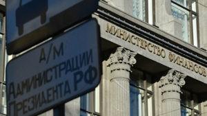 РЖД обратится в правоохранительные органы из-за утечки данных сотрудников