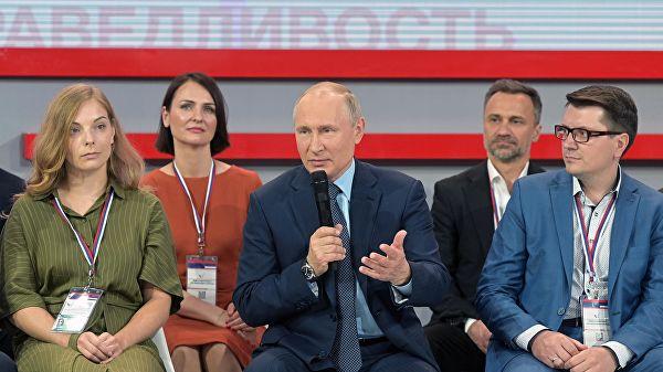 Путин: систему приемки жилья для детей-сирот надо усовершенствовать
