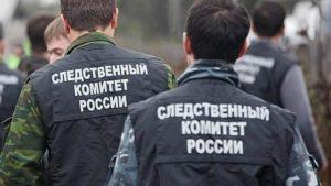 Три пострадавших при пожаре в лагере в Хабаровском крае ребенка находятся в коме
