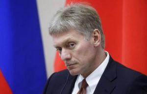 Россия выиграла у Украины спор в ВТО по транзиту