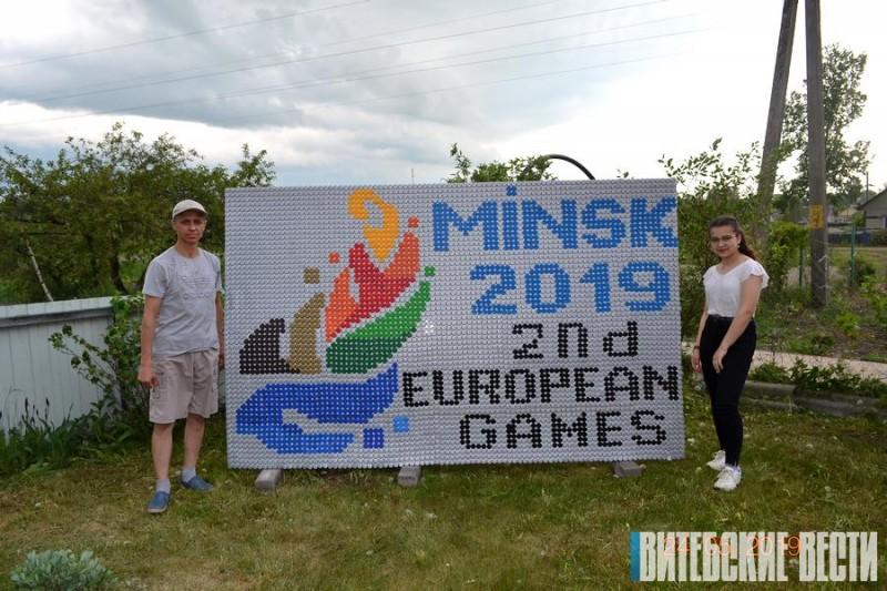 ВДокшицком районе семья смастерила изпяти тысяч пластиковых крышечек логотип Европейских игр