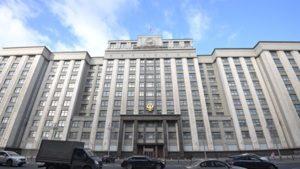 Бывшего заместителя мэра города Хабаровска будут судить