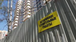 В Алма-Ате задержали мужчину за фейк о коронавирусе
