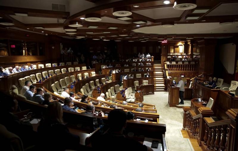 Конституционный суд Молдавии констатировал необходимость роспуска парламента