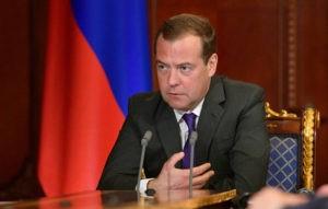 Рябков: повестка встречи Путина и Трампа в Париже требует уточнения