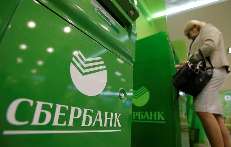 Сбербанк запустил сервис переводов с получением наличных в банкоматах