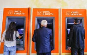 В России владельцы электромобилей смогут ездить по выделенке, бесплатно парковаться и меньше платить на трассах