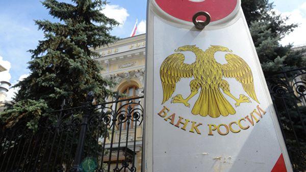 В ЦБ предложили субсидировать процентные ставки для застройщиков