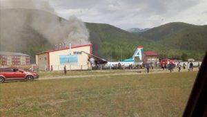 В МЧС уточнили число пассажиров экстренно севшего в Жуковском самолета