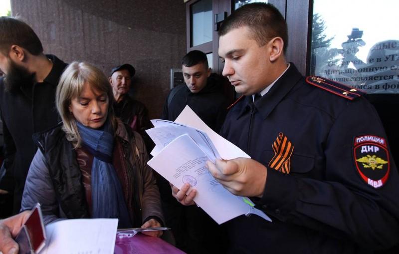 МВД приняло несколько тысяч заявлений о приеме в гражданство России жителей ДНР и ЛНР