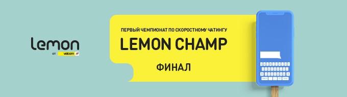 Толпы молодежи, Влад Бумага иiPhone: вМинске прошел чемпионат початингу. Репортаж стурнира