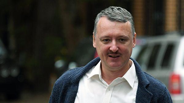 Стрелков заявил, что следователи по делу МН17 с ним не связывались