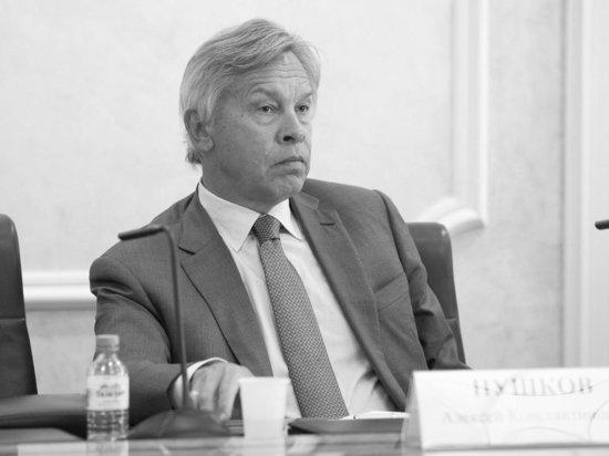 Сенатор Пушков предложил не пускать в Россию грузинскую певицу Катамадзе