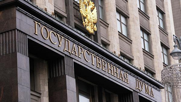 В Госдуме оценили предложение Киева об освобождении Вышинского и Сенцова