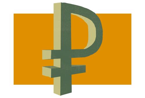 Эксперты объяснили, почему рубль может резко подешеветь